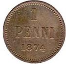 1 Penni - Aleksandr II – reverse