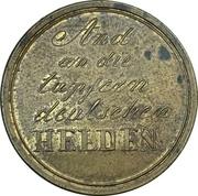 Medal - First Schleswig War (Battle of Bov, Flensburg) – reverse