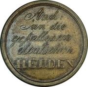 Medal - First Schleswig War (Schleswig) – reverse