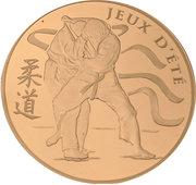 50 Euro (Judo) – reverse