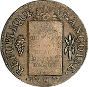 1 Sol (Date version) – obverse