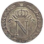 10 Centimes - Napoleon I -  obverse