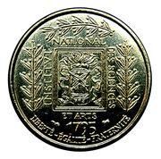 1 Franc (Institut de France) -  reverse