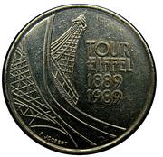 5 Francs (Eiffel Tower) -  reverse