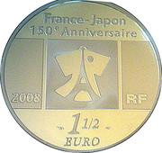 1½ Euro (Kan'ei Tsuho) -  obverse