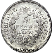 5 Francs Union et Force, UNION tight, with inner acorns only -  obverse