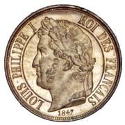 1 Centime - Louis-Philippe I (pattern of Barre, à la charte, type UN) – obverse