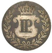 10 Centimes (essais en bronze-argenté) -  obverse