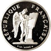 100 Francs (Human Rights) -  obverse