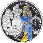 1½ Euro (Cinderella) -  reverse