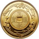 10 Euro (Japanese Relations) – reverse