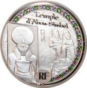 50 Euro (Abou Simbel) – obverse