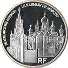10 Euro (Moscow Kremlin) – obverse