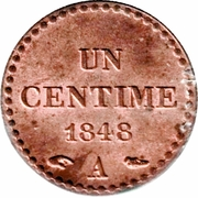 1 Centime (2nd Republic) -  reverse