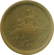5 centimes Daniel-Dupuis (Epreuve uniface de revers en bronze, flan très large) -  obverse