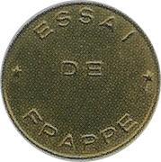 5 centimes Marianne (Essai de frappe en cupro-aluminium-nickel)vièrge) -  obverse