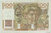 100 Francs (Young peasant, type 145 with inverted watermark) -  obverse
