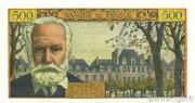 5 NF sur 500 francs Victor Hugo (type 1953) -  reverse