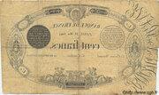 100 Francs - type 1848 définitif à l'italique 1 – reverse