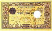 200 Francs - type 1847 2 -  reverse