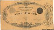 200 francs (type 1848 succursales) – reverse