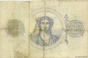 25 Francs - type 1870 Paris -  reverse