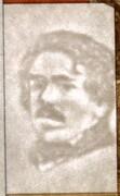 100 Francs (Delacroix - type 1978 uniface) -  obverse