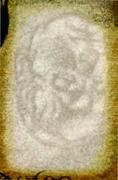 500 Francs (Pascal, type 1968, filigrane tête-bêche) -  obverse