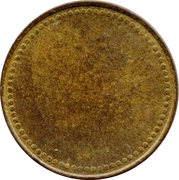Coffee Machine Token (Blank with 76 beads;  22.70 mm) – reverse