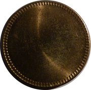 Coffee Machine Token (Blank with crenels; 26 mm) – obverse