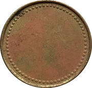 Coffee Machine Token (Blank with 67/69 beads; 21 mm) – obverse