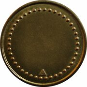 Coffee Machine Token (Blank with 42 beads and triangular mintmark; 21 mm) – obverse