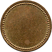 Coffee Machine Token (Blank with 76 beads; 21 mm) – reverse