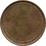 Coffee Machine Token (Blank with 63/62 beads; d 21.3 mm) – reverse