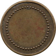 Coffee Machine Token (Blank with 45/49 beads; 21 mm) – reverse