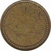 Coffee Machine Token (Blank with 67/66 beads; d 21.3 mm) – obverse