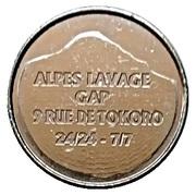 Car Wash Token - Alpes Lavage (Gap) – reverse