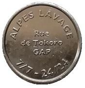Car Wash Token - Alpes Lavage (Gap) – obverse