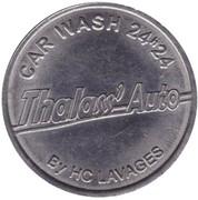 Car Wash Token - Thalass' Auto (Montaigu) – obverse