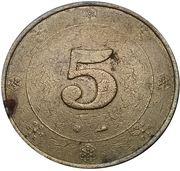 5 Francs - Casino de Gerardmer – reverse