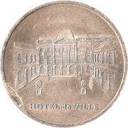 2 Euro - Issy-les-Moulineaux – obverse