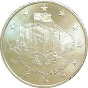 1 Euro - Montélimar – obverse