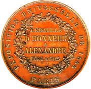 Medal - Exposition Universelle 1855 Paris (Alexandre pere & fils) – obverse