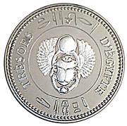 Token - Trésor d'Egypte (Toutankhamon) – reverse