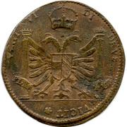 Token of Hans Krauwinckel II (In the name of Charles V) – reverse