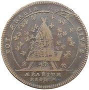 Token - Louis XIV (Tot Aeraria Quot Cives) – reverse