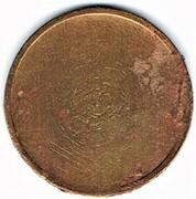 25 Cents - Officers Club (Toul) – reverse