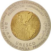 Medal - Chernobyl (Never again; 41 mm) – obverse