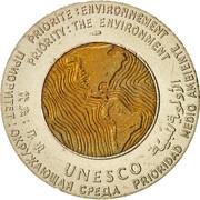 Medal - Chernobyl (Never again; 26 mm) – obverse