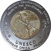 Medal - Chernobyl (Never again) – obverse